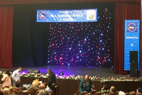 """Concertul  dedicat Zilei Internaționale a Femeilor în incinta Filarmonicii  Naționale,,Serghei Lunchevici"""""""