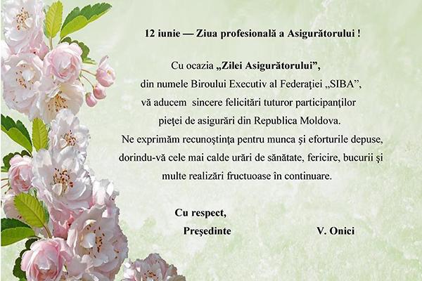 12 iunie — Ziua profesională a Asigurătorului !